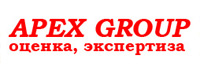 Apex Group. Оценка. Экспертиза